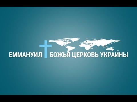Урок 6 Виталий и Виталина Вознюк ''Романтика'' (16.04.2018)