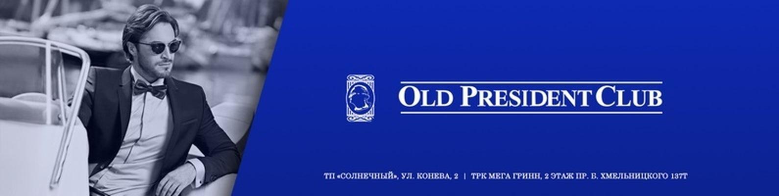 4c948f0a53f Old President Club