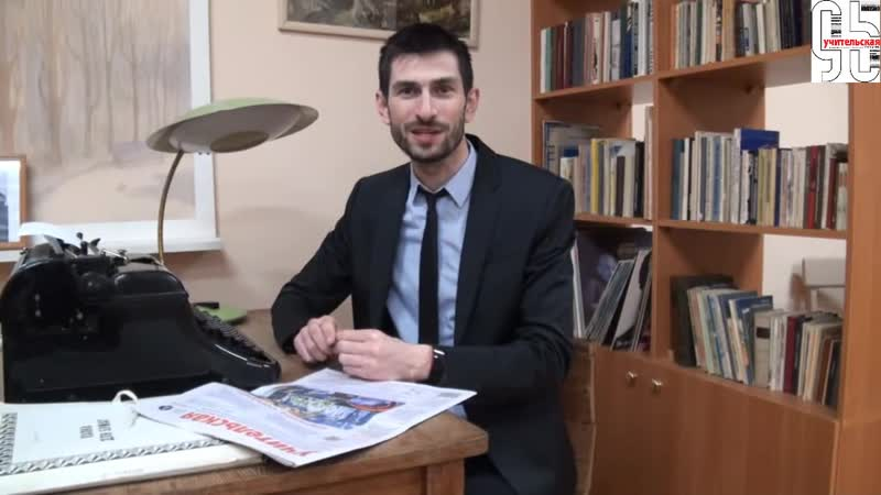 Алихан Динаев, Учитель года России-2018