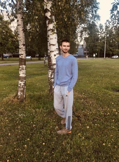 Andrey Loginov