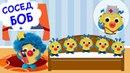 Five little babies jumping on the bed. Пять детей прыгают в кровати