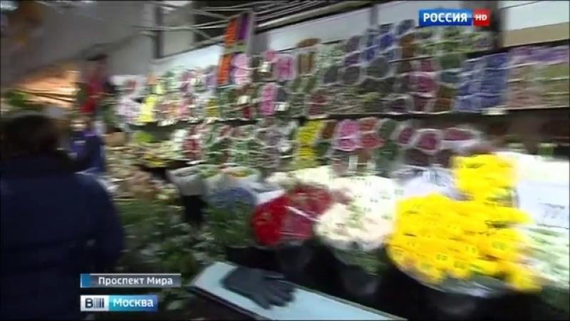 Вести Москва • На столичных цветочных рынках предпраздничное столпотворение