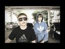 Урал Клан - Все заебись