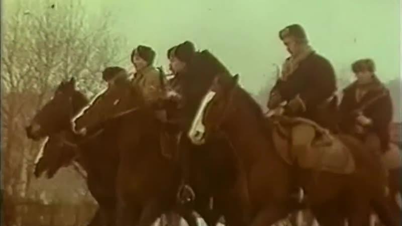 х ф Время выбрало нас 1979 Серия 3