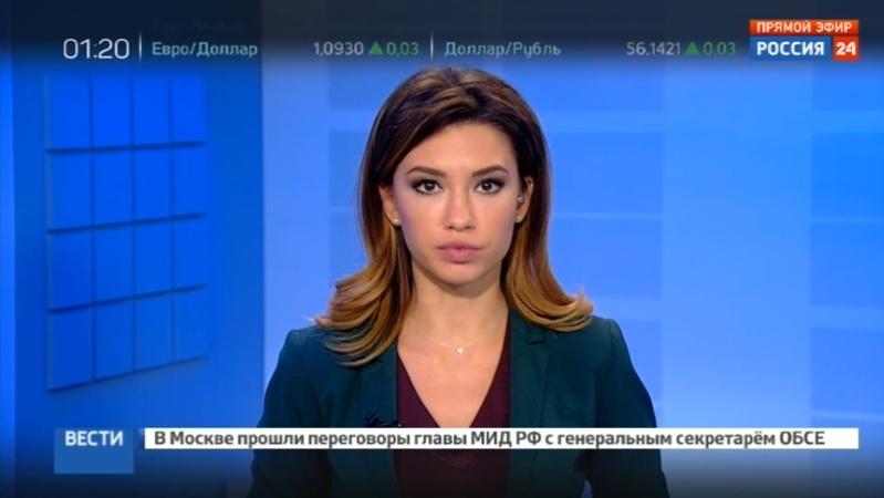 Новости на Россия 24 • Нелегалы, транслировавшие в интернет изнасилование, получили от шведского суда смехотворные сроки