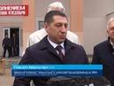 ГТРК ЛНР Шахта Белореченская впервые за 15 лет досрочно выполнила годовой план 6 ноября 2018