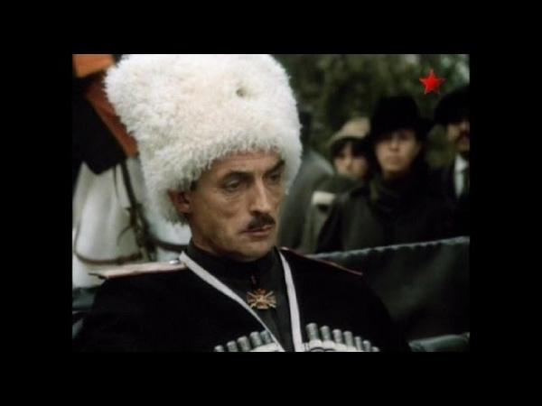 Берега в тумане 1985 СССР фильм