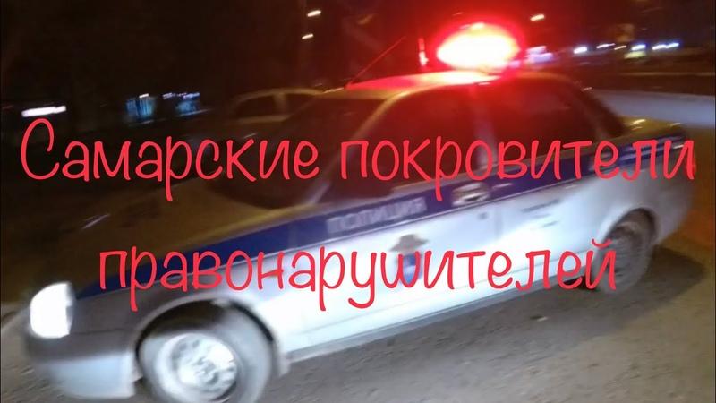 Покровители Самарских мусоров не относится к сотрудникам полиции Нижегородские провокаторы в Самаре