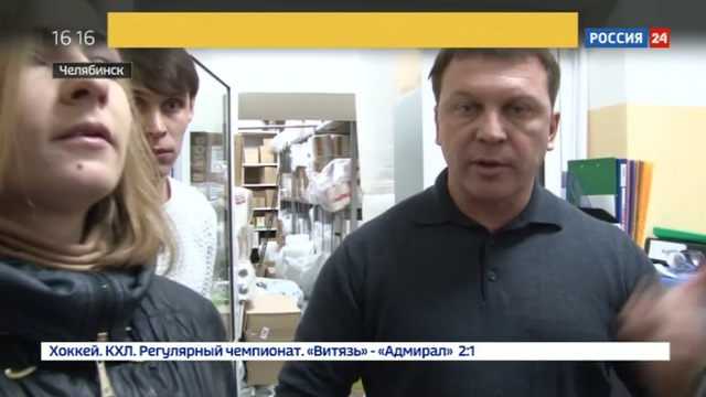 Новости на Россия 24 • В Челябинске сотрудники обвинили бывшего работодателя в связи с сектой