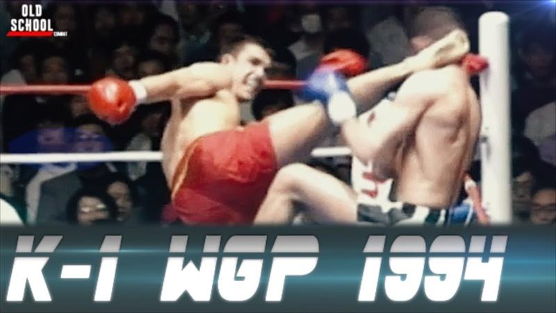 К-1 WORLD GP 1994 - ЯРОСТЬ ДРОВОСЕКА / ОБЗОР / Eng Sub