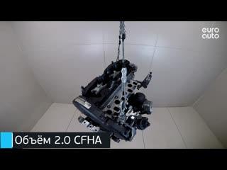 Обзор двигателя Skoda Yeti 2010 - 2.0 TDI CFHA