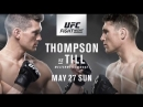 UFC Liverpool: On Sale Now