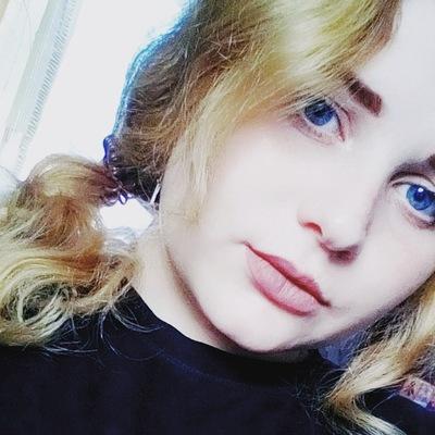 Вера Седова