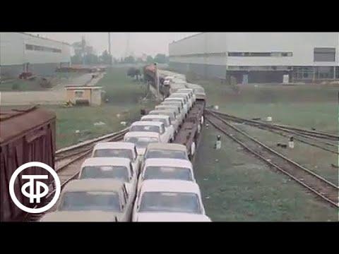 Экспорт советских автомобилей Лада в Европу (1988)