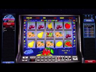 Большой выигрыш в казино! Фруктовый Коктейль (Fruit Cocktail) метод выиграть в казино вулкан!
