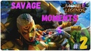 Savage Moments Mobile Legends MLBB 2 Мобайл Легендс