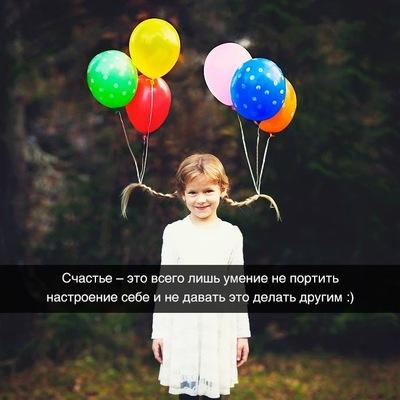 Анна Нечепуренко