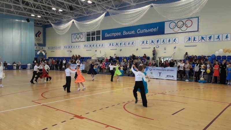Международный конкурс Бальных танцев 15 04 2018 Джайв