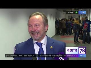 Кубок Балтийского моря ТВ - репортаж телеканала 78