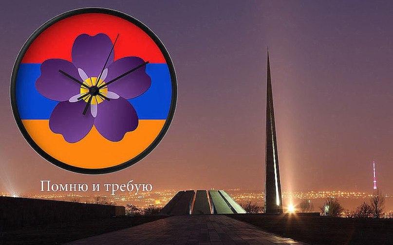 Картинки геноцид армян