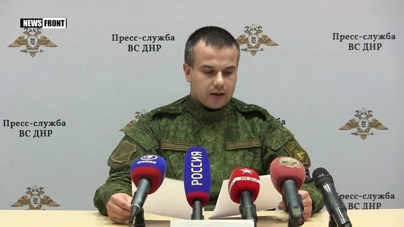 В командовании ВС ДНР рассказали об обстрелах ВСУ