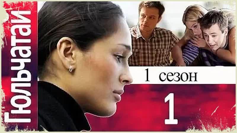 Гюльчатай ТВ ролик 2011