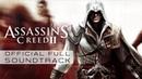 Assassin's Creed 2 OST / Jesper Kyd - Ezio's Family