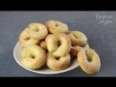 ВКУСНОЕ УТРО ПОСЛЕ ВЕЧЕРИНКИ Слоеные калачики на пиве Cookies puff
