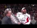 Ови чемпион НХЛ