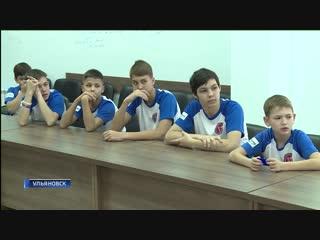 Сборная Ульяновской области по косики-каратэ отправилась на чемпионат России