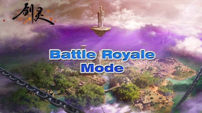 Blade And Soul (CN) - New Battle Royale Mode Gameplay Preview Coming on 2092018