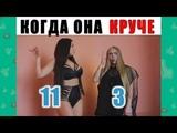 Новые вайны инстаграм 2018 Юрий Кузнецов Алена Венум Не Мажоры Александр Хоменко 279