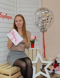 Ольга Смолева