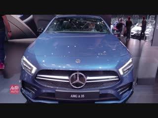 2019 Mercedes AMG A35 - Exterior And Interior Walkaround - 2018 Paris Motor Show