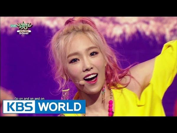 Girls' Generation (소녀시대) - PARTY [Music Bank K-Chart 1 / 2015.07.17]