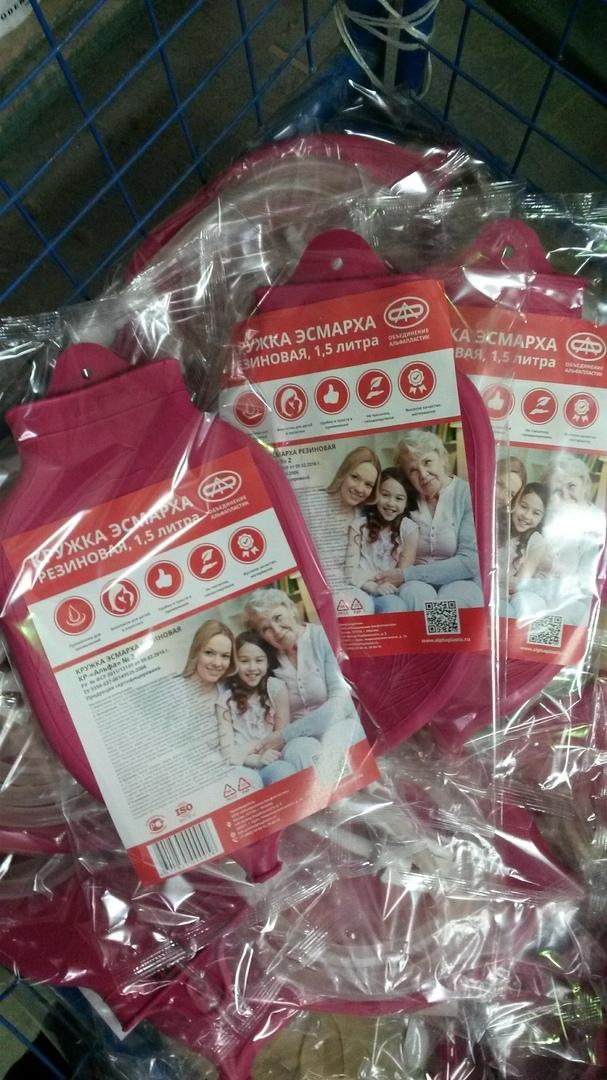 Купить грелку резиновую и кружку Эсмарха от производителя Объединение Альфапластик