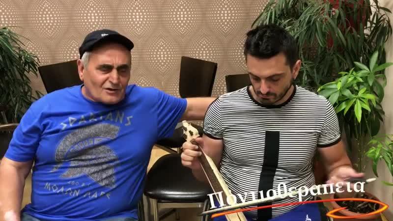 Αντώνης Παπαδόπουλος Αριστοτέλης Αρχιτεκτονίδης