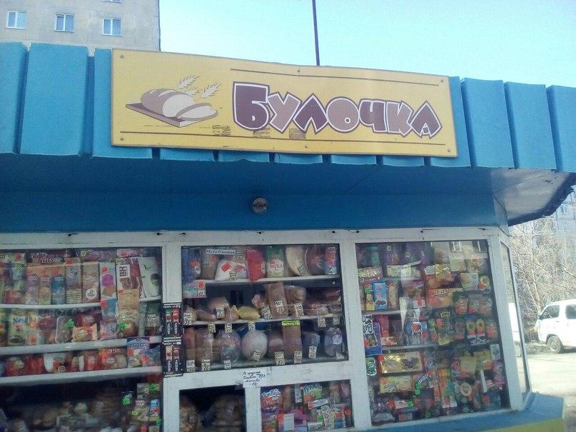 Профилактическое мероприятие «Здесь продают сигареты детям!»