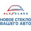 Alex Glass