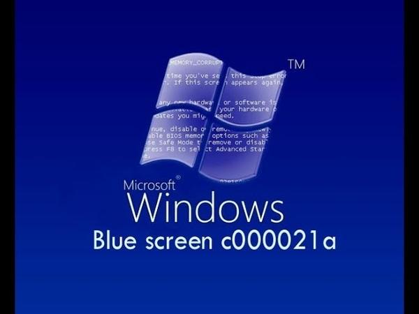 BSOD из-за CCleaner на Windows XP SP2 - Как правильно угрох@ть комп!