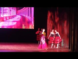 Цыганский танец из балета
