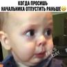Zaalipin😍 Весёлый Паблик on Instagram Ставим лайк❤ и подписываемся✅ @zaalipin @zaalipin @zaalipin videograms videoflame video russia video