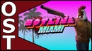 Hotline Miami OST ♬ Complete Original Soundtrack I Deluxe Edition
