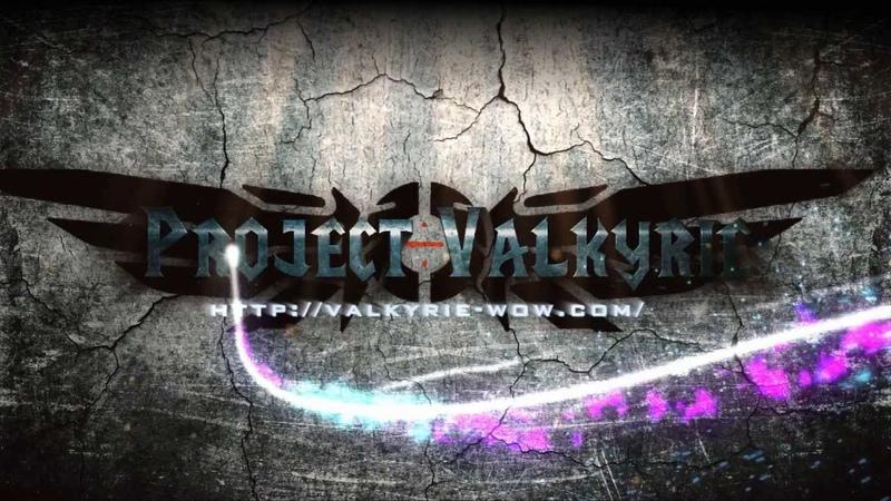Valkyrie 1.12 Classic - Astronomy - Sdrom [r14 warrior]