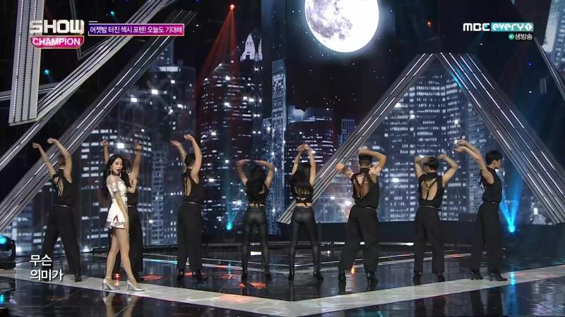 180718 Kyungri 경리 Blue Moon 어젯밤