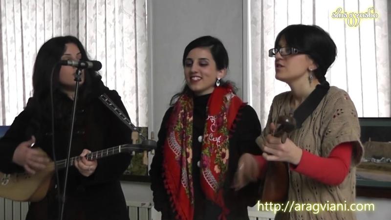 The Nakeuri Sisters | Aseti Game Mxolod Pshavshia | დები ნაყეურები | ასეთი ღამე მხოლოდ