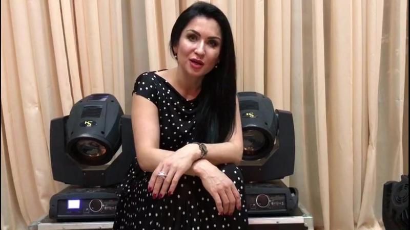 поздравление Ильдара Насырова от Ильсии Бадретдиновой с первым сольным концертом