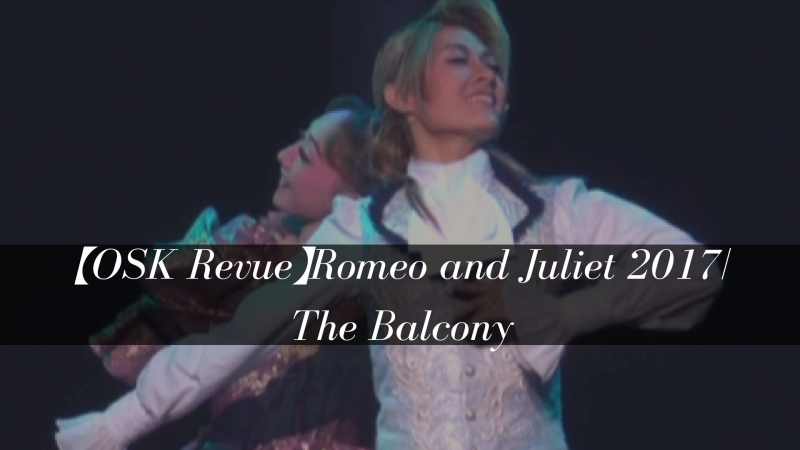 【OSK Revue】Romeo and Juliet 2017 | The Balcony