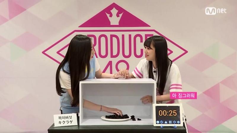 PRODUCE48 48스페셜 히든박스 미션ㅣ이승현 WM vs 시로마 미루 NMB48 180615 EP 0