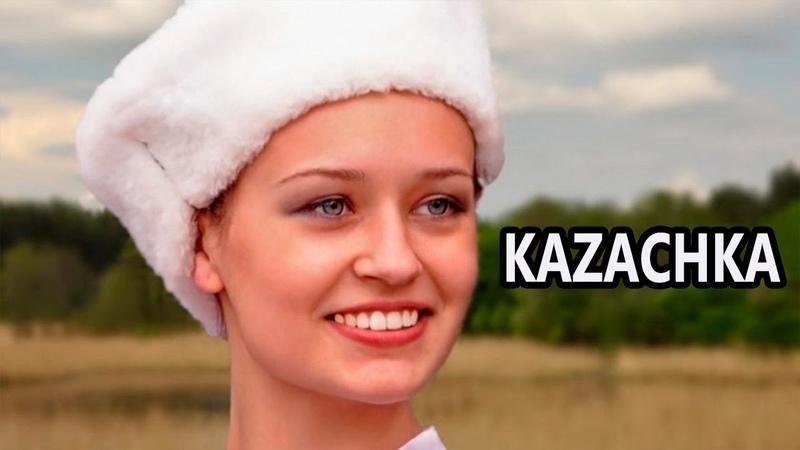 Ойся ты ойся Если Девушка Казачка Kazachka Master class of Russian beauty on sabers
